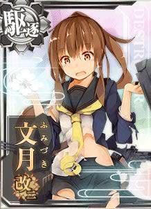 DD Fumizuki Kai Ni 548 Card Damaged