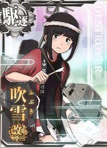 Fubuki Kai Ni Happi Card Damaged