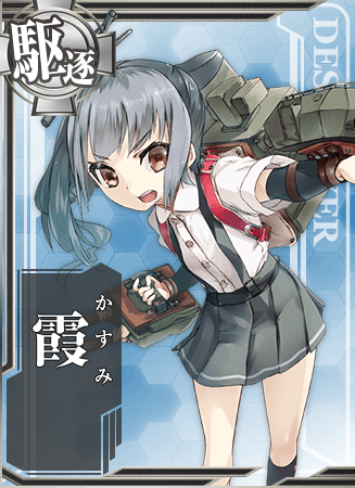 Kasumi Card