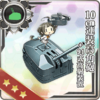 10cm Twin High-angle Gun Mount + Anti-Aircraft Fire Director 122 Card
