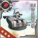 15.5cm Triple Gun Mount Kai 235 Card
