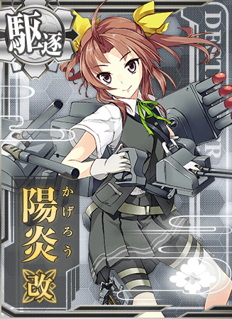 Kagerou Kai Card