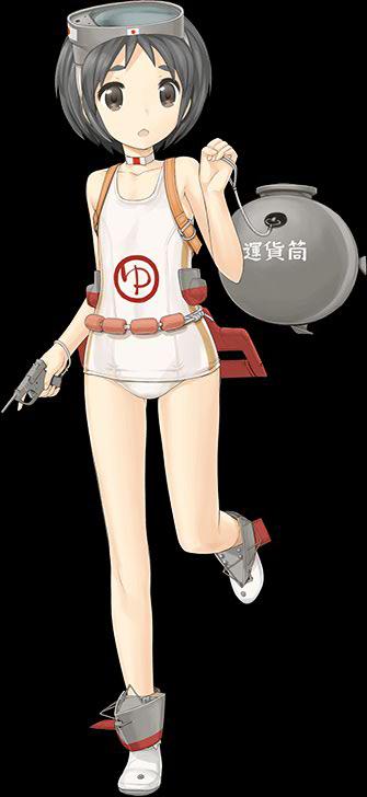 SS Maruyu 163 Full