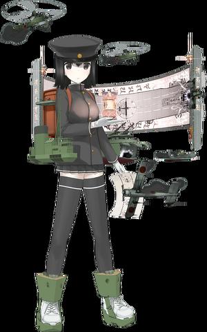 Akitsu Maru Kai Full