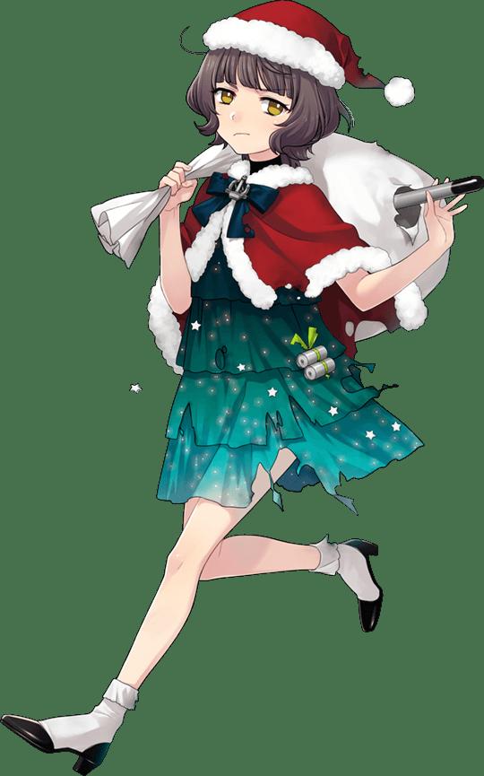 Kishinami Christmas Full Damaged