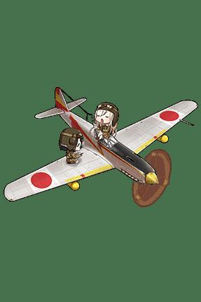 Type 3 Fighter Hien 176 Full