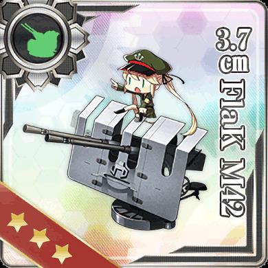 3.7cm FlaK M42 085 Card