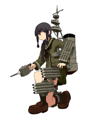 Kitakami Kai Full