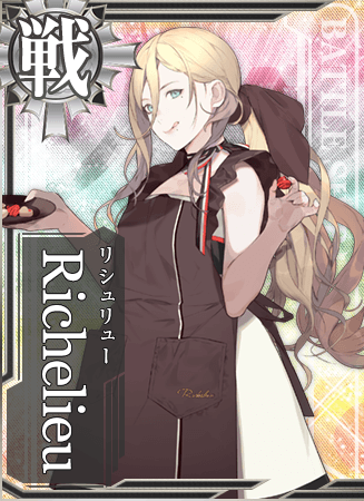Richelieu Valentine Card