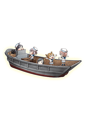 Toku Daihatsu Landing Craft 193 Full