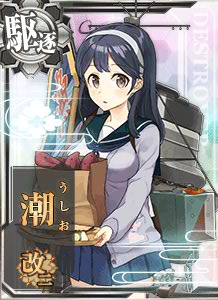 Ushio Kai Ni Mackerel Pike Festival Card