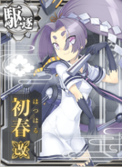 Hatsuharu Kai Card