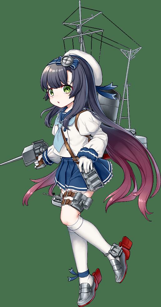 Matsuwa Full