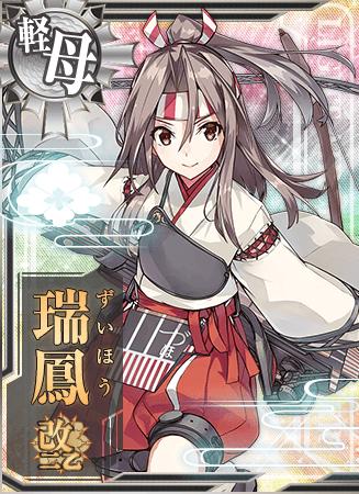 Zuihou Kai Ni B Card