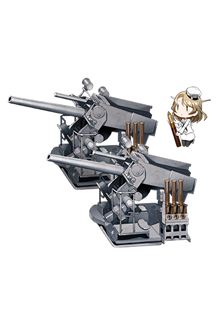 5inch Single High-angle Gun Mount Battery 358 Full