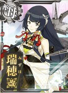AV Mizuho Kai 348 Card