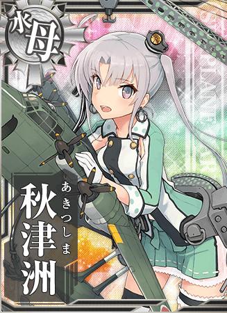 Akitsushima Card