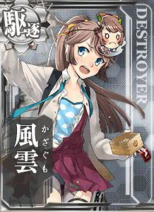 Kazagumo Setsubun Card Damaged