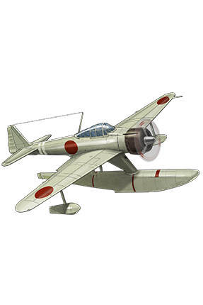 Type 2 Seaplane Fighter Kai 165 Equipment