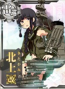 CLT Kitakami Kai 058 Card Damaged