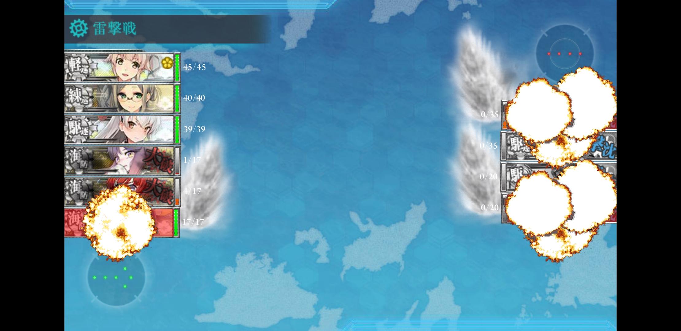 Screenshot 20180916-121514 艦これ