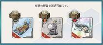 2016秋刀魚任務獎勵 (2)