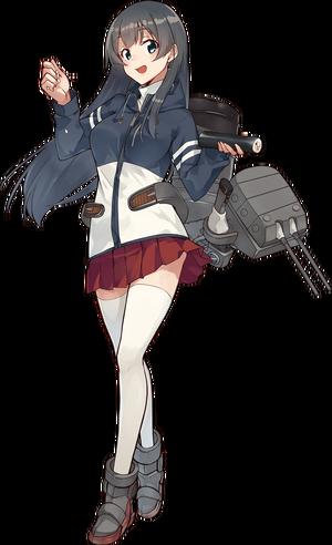 Agano Setsubun Full