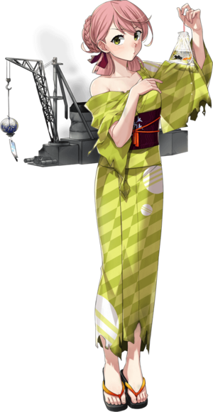 Akashi Yukata Full Damaged