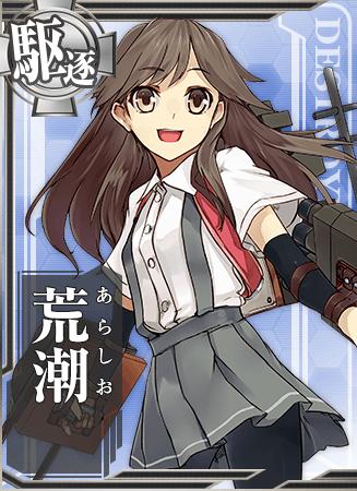 Arashio Card