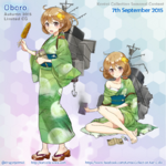Autumn2015 oboro
