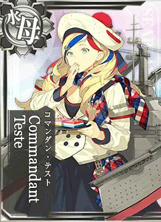 Commandant Teste Hinamatsuri Card