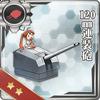 Equipment147-1