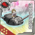 Prototype 51cm Twin Gun Mount 128 Card