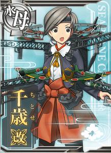 Chitose Kai Card