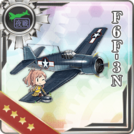 F6F-3N 254 Card