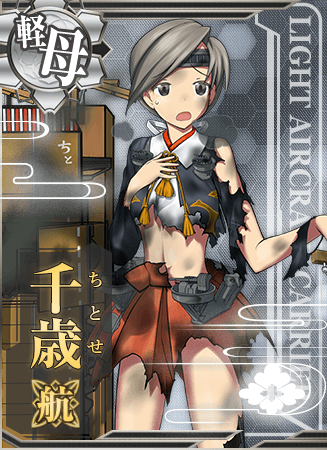 Chitose Carrier Card Damaged