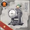 Equipment74-1