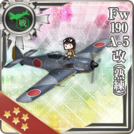 Fw 190 A-5 Kai (Skilled) 353 Card