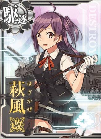 Hagikaze Kai Card