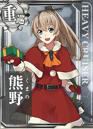 Kumano Christmas Card