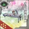 O Type Observation Autogyro Kai Ni 325 Card