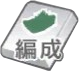 KCKai Quest Composition Icon