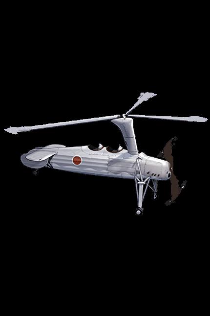 O Type Observation Autogyro Kai 324 Equipment