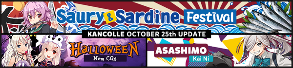 Wikia 2019 October 25th Banner