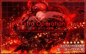 Spring 2019 Event E-4 Banner
