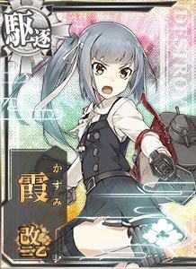 DD Kasumi Kai Ni B 470 Card Damaged