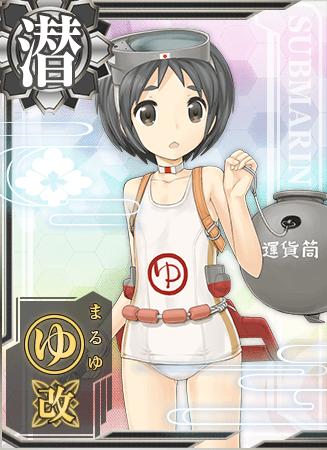 Maruyu Kai Card