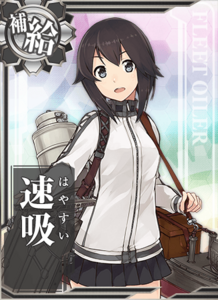 Hayasui Card