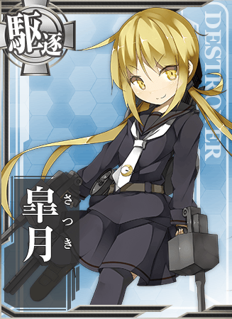 Satsuki Card