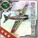 Type 0 Fighter Model 32 (Skilled) 182 Card